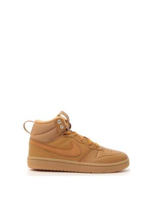SNEAKERS NIKE COURT BROUGH bambino giallo | Pittarello