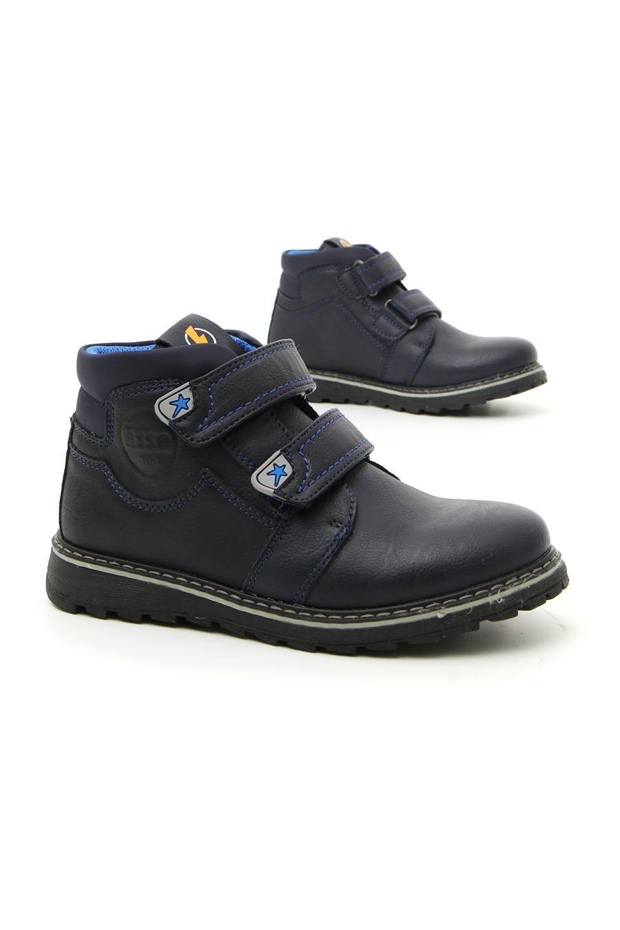 SNEAKERS ASSO 686052 bambino blu | Pittarello